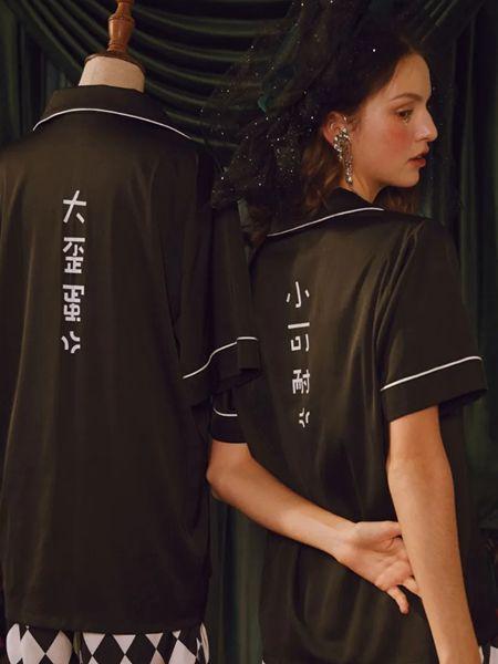 Lavomee娜摩米女装品牌2020春夏黑色情侣装睡衣家居服