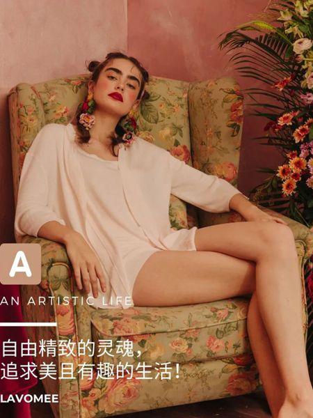 Lavomee娜摩米女装品牌2020春夏米色睡裙