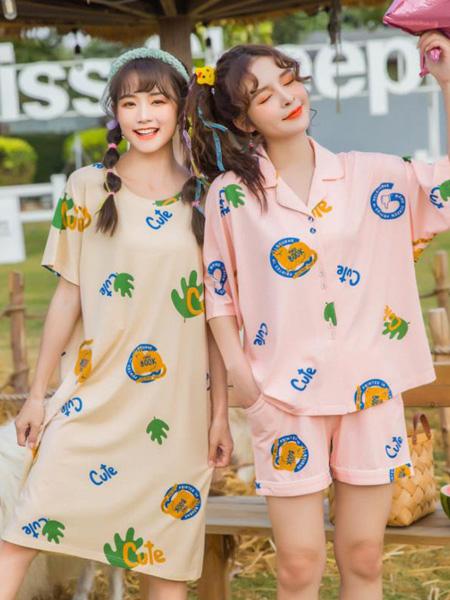 小妇人内衣品牌2020春夏粉色睡衣套装