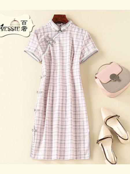 贝茜女装品牌2020春夏复古中国风连衣裙显瘦旗袍