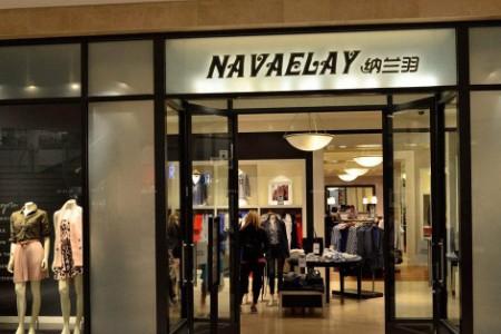 纳兰羽NAVAELAY店铺图