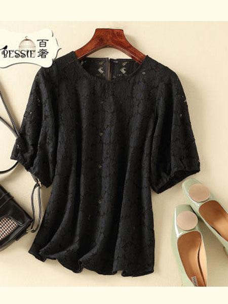 贝茜女装品牌2020春夏韩版甜美上衣时尚百搭衬衫