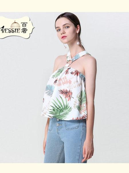 贝茜女装品牌2020春夏印花吊带衫女清凉甜美露肩显瘦挂脖上衣