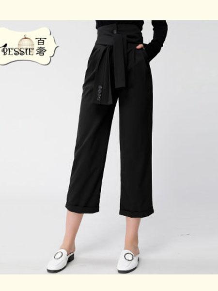 贝茜女装品牌2020春夏哈伦裤女九分裤通勤高腰袖子腰显瘦直筒裤子