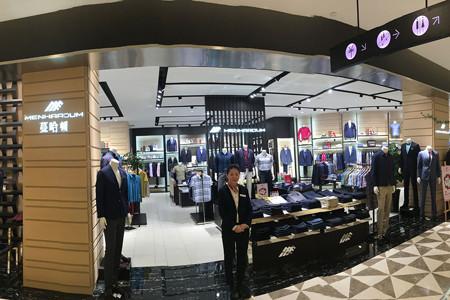 蔓哈顿MENHARDUN品牌店铺展示