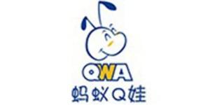 东莞市蚂蚁服饰有限公司