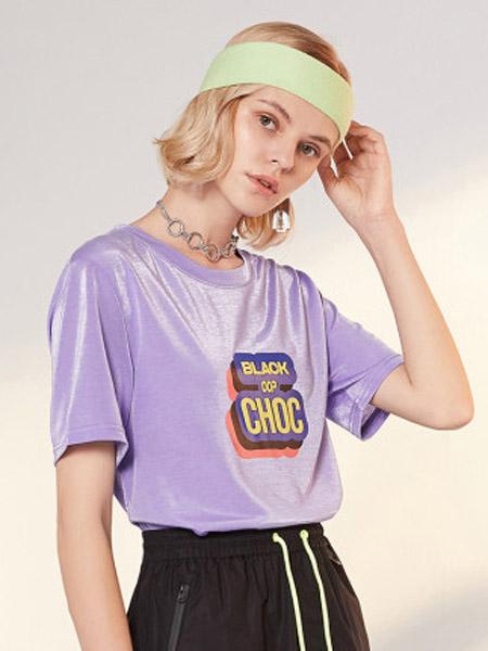 I LOVE CHOC 我爱巧克力女装品牌2020春夏宽松韩版学院风抽绳短袖T恤女洋气