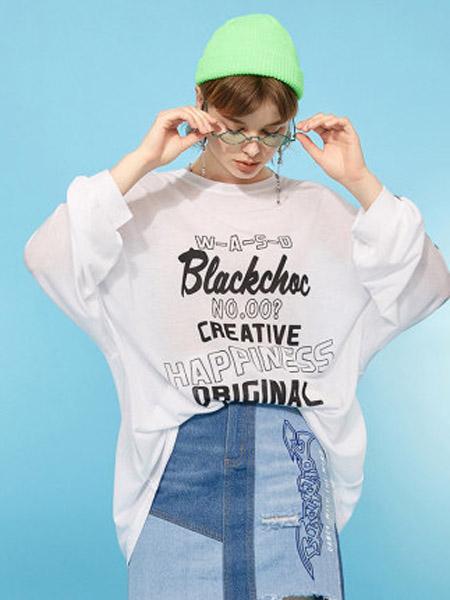 I LOVE CHOC 我爱巧克力女装品牌2020春夏宽松慵懒风薄款长袖T恤女2020夏季新款女装体恤上衣