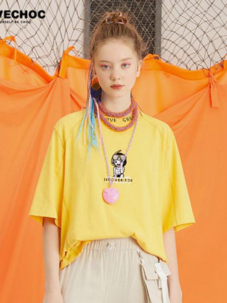 I LOVE CHOC 我爱巧克力女装品牌2020春夏宽松姜黄色简单短袖T恤仙女显瘦