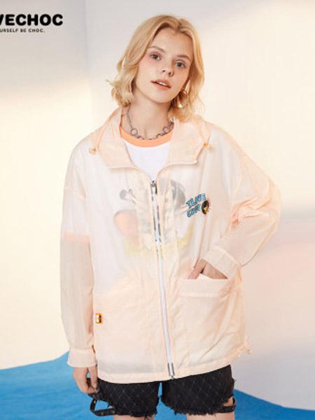 I LOVE CHOC 我爱巧克力女装品牌2020春夏甜美小香风防晒衣骑车上衣洋气潮