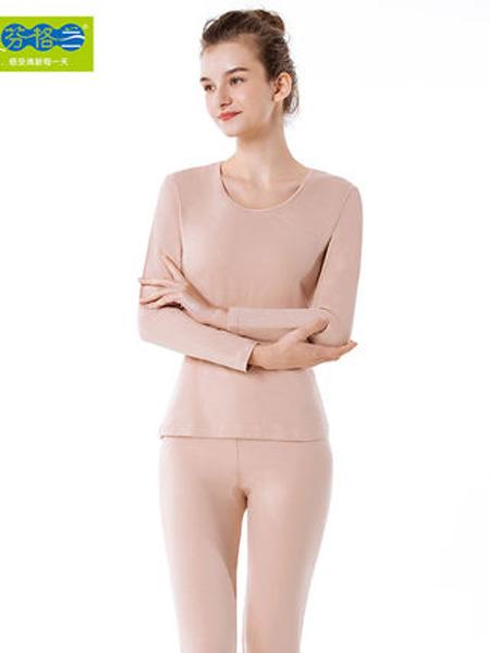 芬格兰内衣品牌2020秋季女士薄款保暖内衣套 莱卡棉毛衫纯色修身美体打底睡衣