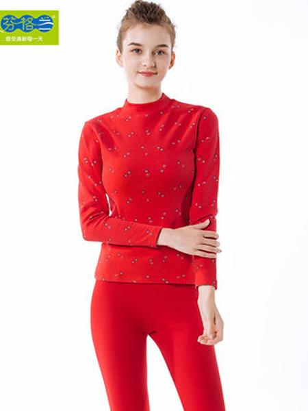 芬格兰内衣品牌2020秋季中高领保暖内衣套装舒绒棉毛衫加厚线衣线裤保暖内衣套装