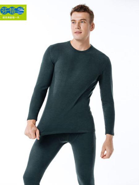 芬格兰内衣品牌2020秋季情侣倍暖亲肤保暖内衣套装5D自发热磨毛加厚线衣秋裤保暖套