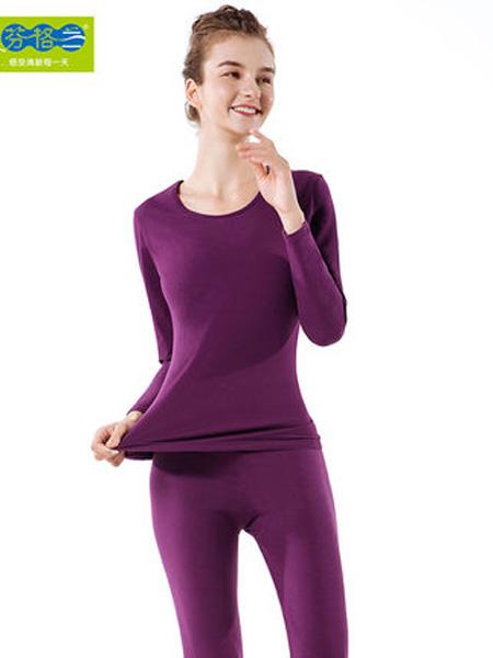 芬格兰内衣品牌2020秋女士薄款保暖内衣套 莱卡棉毛衫纯色修身美体打底睡衣