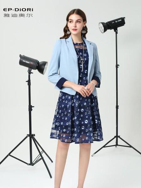 雅迪奥尔女装品牌2020春夏蓝色西装外套