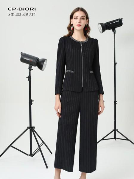 雅迪奥尔女装品牌2020春夏圆领黑色竖纹套装商务装