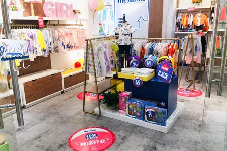 蒙蒙摩米品牌店铺展示