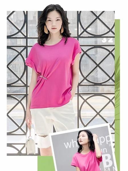 艾尔丽斯aenice女装品牌2020春夏圆领粉色上衣白色短裤
