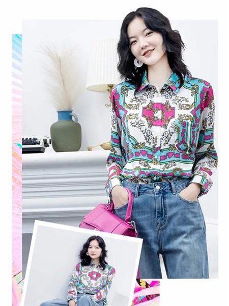 艾尔丽斯aenice女装品牌2020春夏翻领衬衫