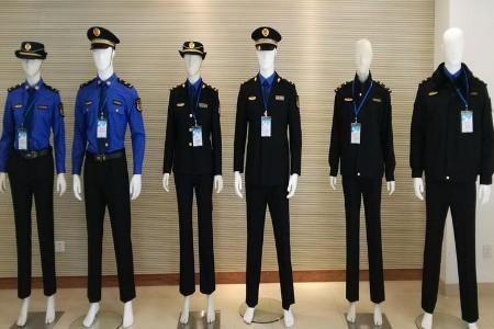 北京风度制服有限公司店铺形象