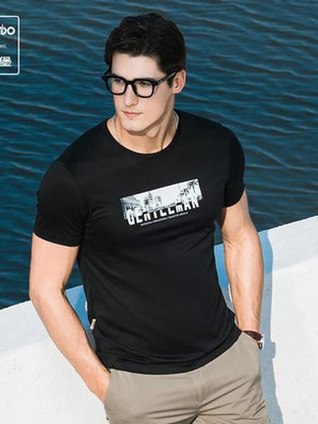 爱登堡·英伦新贵时尚系列男装品牌2020春夏短袖T恤男青年时尚潮流修身圆领T恤打底衫男潮