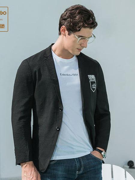 爱登堡·英伦新贵时尚系列男装品牌2020春西服男青年时尚修身便西外套单西上衣男潮