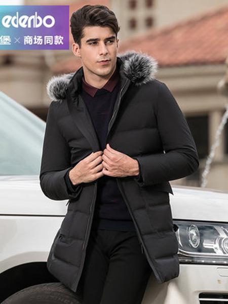 爱登堡·英伦新贵时尚系列男装品牌秋冬新款羽绒服男中长款毛领加厚保暖羽绒