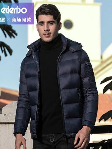 爱登堡·英伦新贵时尚系列男装品牌秋冬新款羽绒服男时尚修身轻薄保暖羽绒外套棉袄上衣男