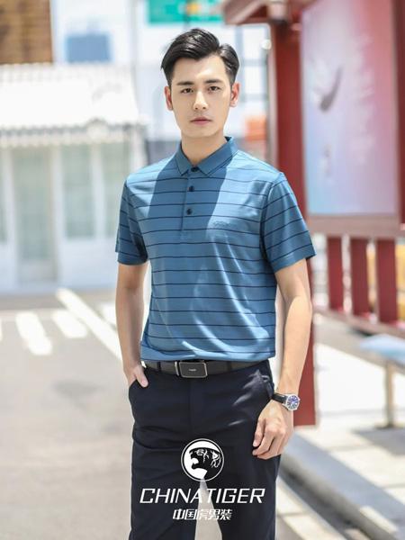 中国虎男装品牌2020春夏翻领深蓝色横纹T恤