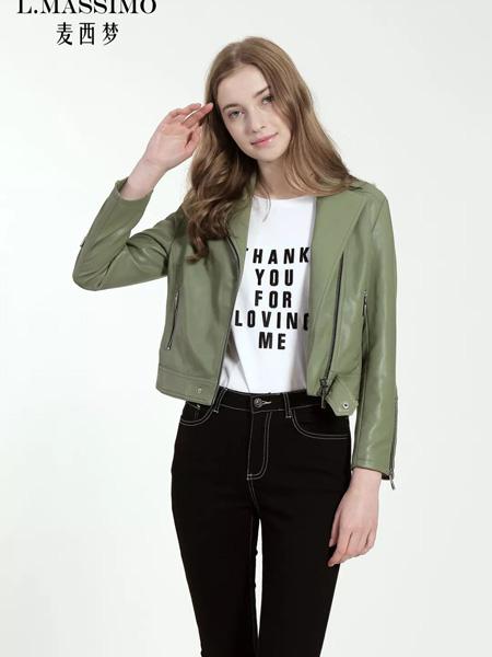麦西梦女装品牌2020秋季青色短外套