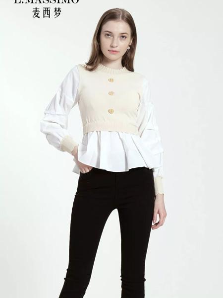 麦西梦女装品牌2020秋季圆领浅黄色背心白色衬衫