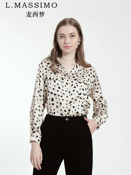 麦西梦女装品牌2020秋季V领黄色波点雪纺衫衬衫