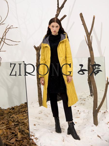 子容女装品牌2020秋冬暖黄长款羽绒服外套