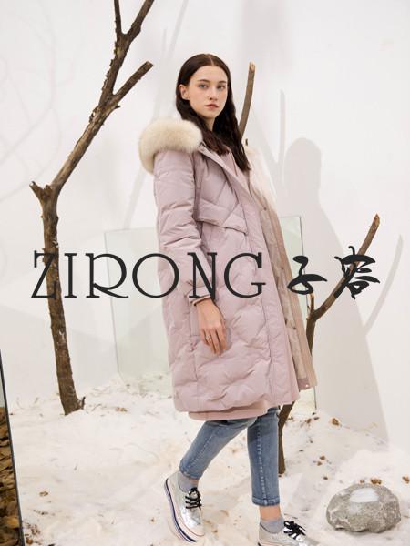 子容女装品牌2020秋冬甜美粉色毛绒羽绒服