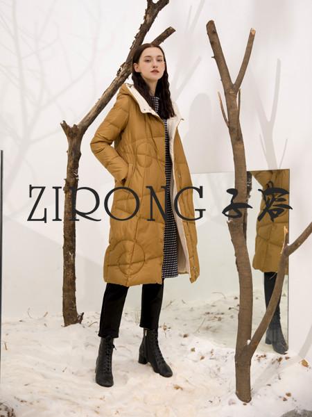 子容女装品牌2020秋冬休闲长款保暖长款棉服