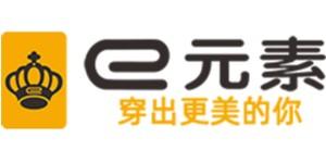 广州市米荷服饰有限公司
