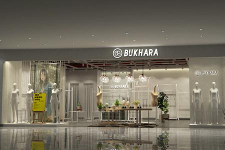 BUKHARA布卡拉品牌黑龙江让胡路万达店
