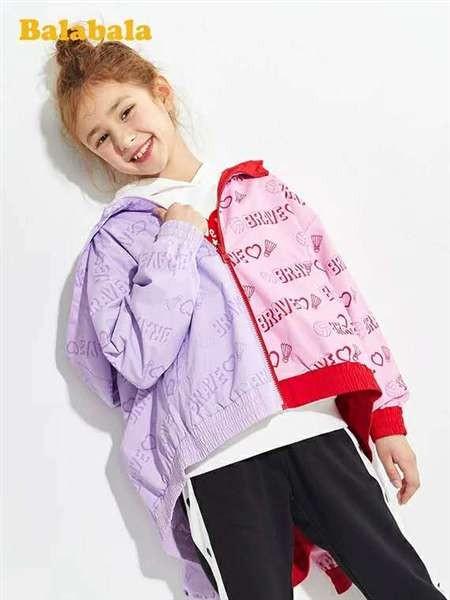 一线童装品牌巴拉巴拉秋冬上新 品牌折扣童装厂家直销 直播吸粉