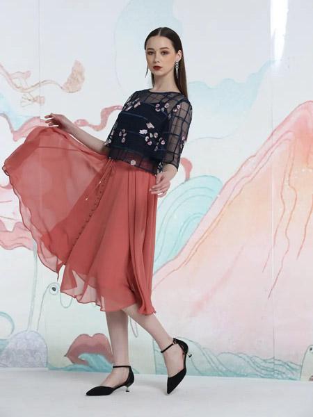伯妮斯茵ERNIEELEN女装品牌2020春夏十样锦半裙空谷幽粉色《洛神赋》
