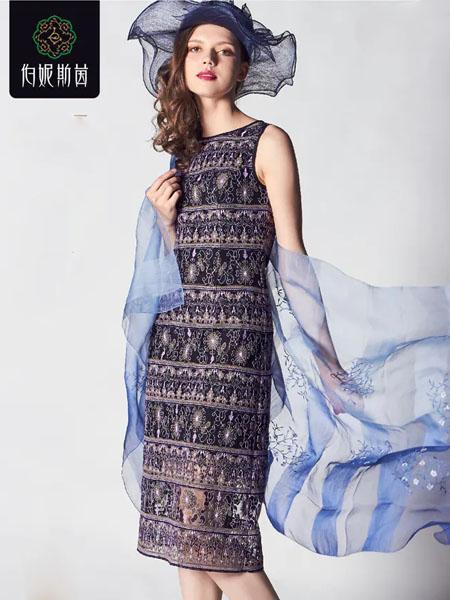 伯妮斯茵ERNIEELEN女装品牌2020春夏连衣裙--玫瑰王宫《智慧之光--波 斯艺术》¥3280 1件已售