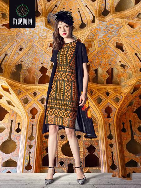 伯妮斯茵ERNIEELEN女装品牌2020春夏风衣--音乐的花谱《智慧之光--波 斯艺术》