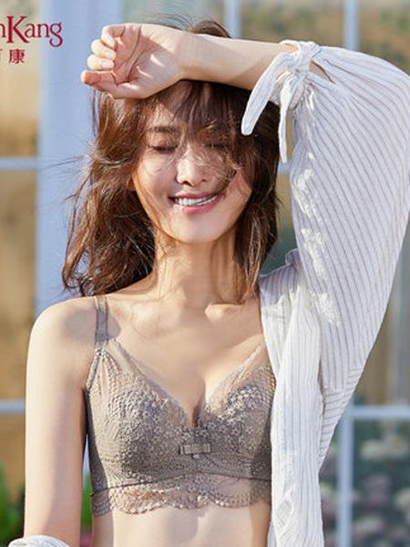 万康 内衣内衣品牌2020春夏内衣女性感蕾丝薄款兔耳朵水晶杯小胸聚拢文胸调整收副乳胸罩
