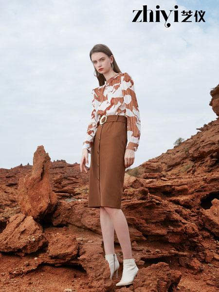 芝仪女装品牌2020秋季棕色雪纺衫半裙A字裙
