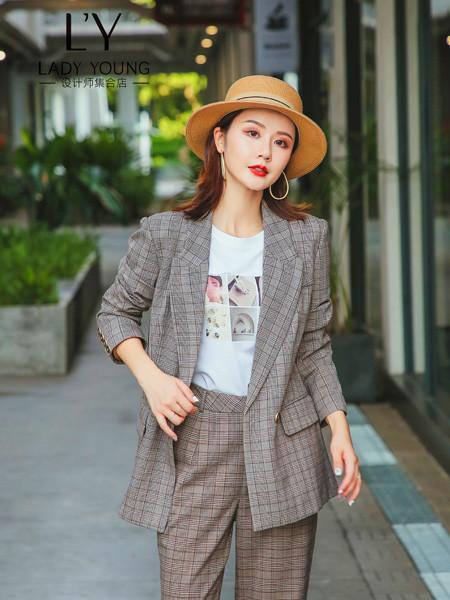 LADY YOUNG女装品牌2020秋季格子西装套装