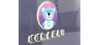 广东童装尾货批发市场 时尚小鱼童装厂家一手直播货源清仓