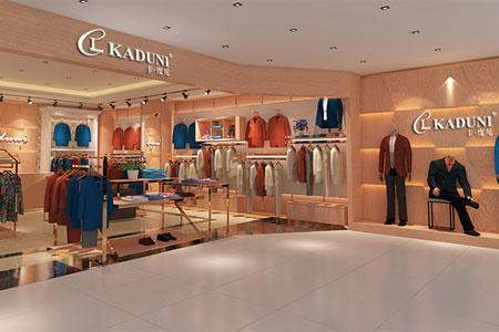 卡度尼品牌店铺展示