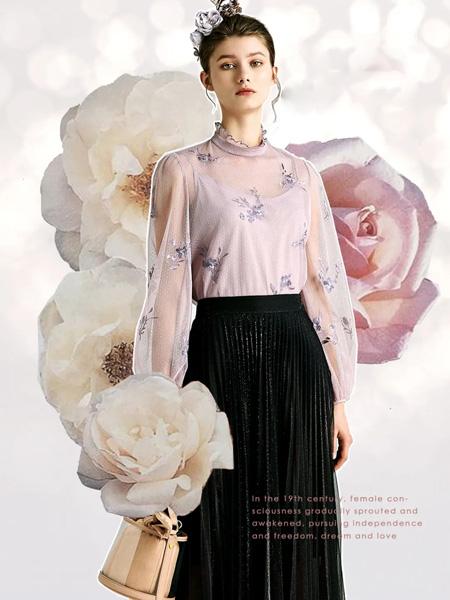 欧柏兰奴女装品牌2020秋季网纱粉色上衣