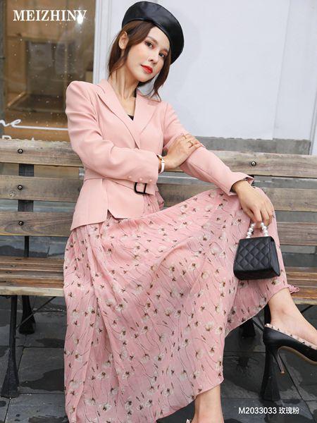 魅之女女装品牌2020秋季粉色西装外套