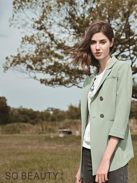 素帛SOBEAUTY女装品牌2020秋季青色西装外套