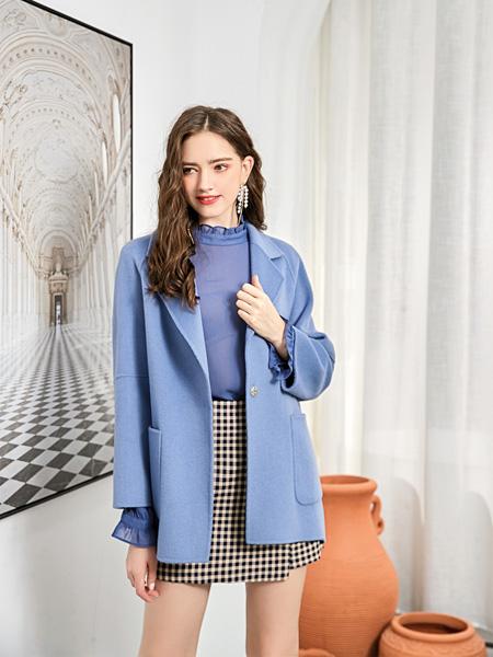 艾丽哲女装品牌2020秋冬蓝色外套西装